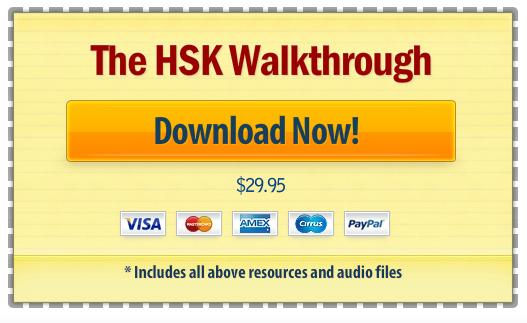 HSK Intermediate