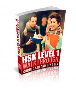 HSK Level 1 Study Guide