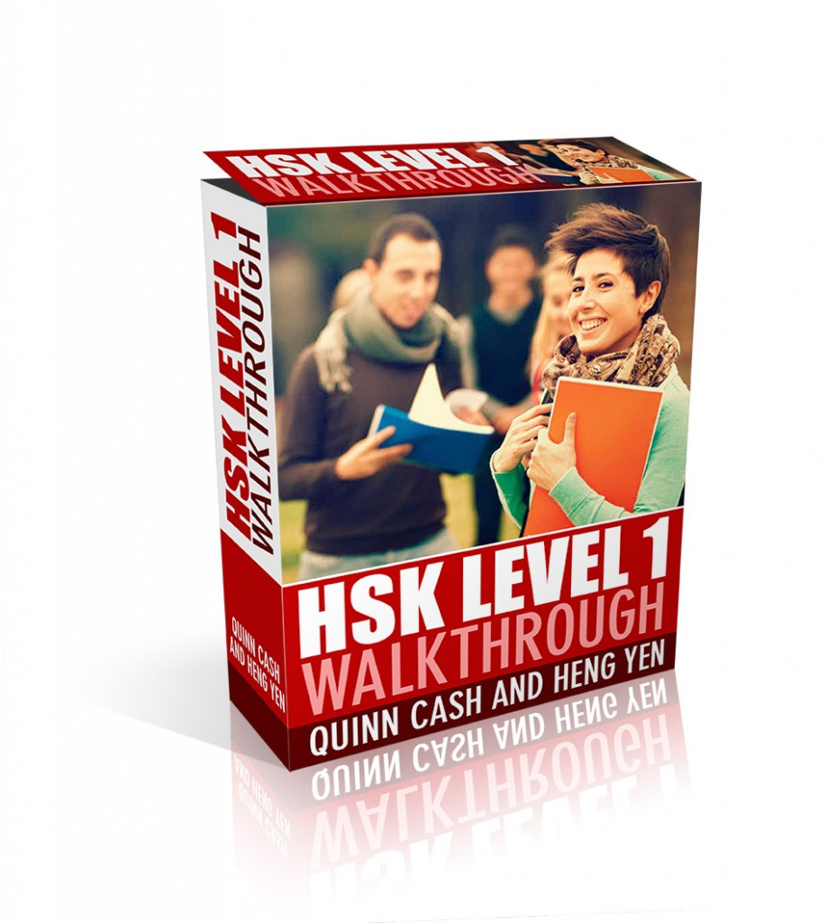 HSK Level 1 Walkthrough