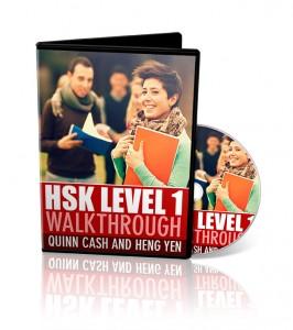 HSK Level 1 DVD