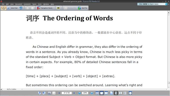 hsk 5 grammar