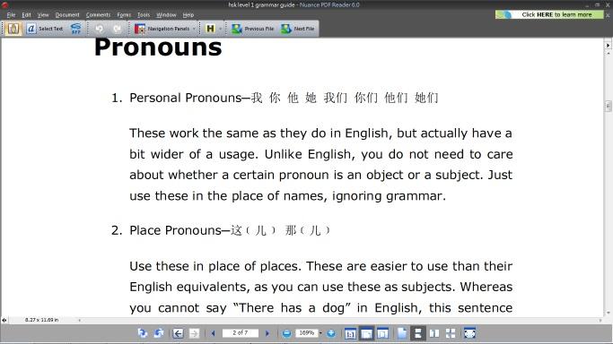 hsk 1 grammar