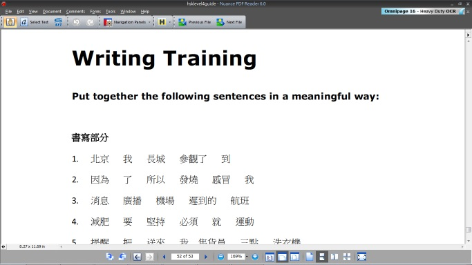 hsk level 4 training