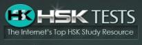 HSK Tests Online