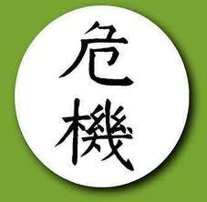 Chinese language pinyin