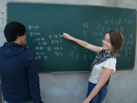 chinese hsk,hsk test,learn chinese online,hsk chinese,chinese testing hsk,learn chinese online free,how to learn chinese,learn mandarin online,i want to learn chinese,hsk,hsk chinese test,chinese learning website,chinese test hsk,hsk exam,learn chinese software,chinese learning software,chinese hsk exam,learn mandarin online free,how to speak mandarin,test hsk,hsk chinese exam,mandarin learning,study chinese,chinese learning online,chinese vocabulary,chinese courses,how to learn mandarin,hsk china,learn to speak mandarin