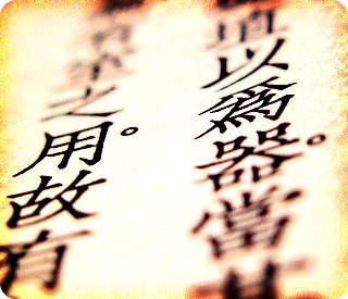wpid-learn-survival-chinese-online-21343389.jpg