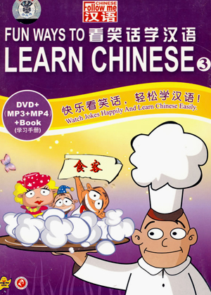 learning chinese,learning chinese characters,learning chinese online,learn chinese,learn chinese online,learning chinese language,how to learn chinese,learning mandarin chinese,learn chinese characters,how to learn chinese language,learning to speak chinese,best way to learn chinese,learn chinese in 5 minutes,learn to speak chinese,learn chinese mandarin,learn mandarin chinese,learn chinese words,learning chinese mandarin,learning chinese writing,i want to learn chinese,how to learn chinese fast,learn to write chinese,learn chinese software,hsk exam,hsk test,hsk